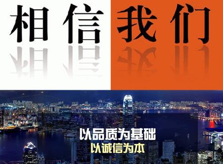 宁波自信建设项目管理有限公司1